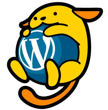 Kenalan Yuk Sama Wapuunya Wordpress Blog Exabytes Indonesia